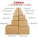 郑州纸箱厂,郑州万和包装,快递纸箱,搬家纸箱,瓦楞纸箱可定制