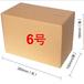 郑州纸箱厂郑州纸箱定做郑州瓦楞纸箱加工厂