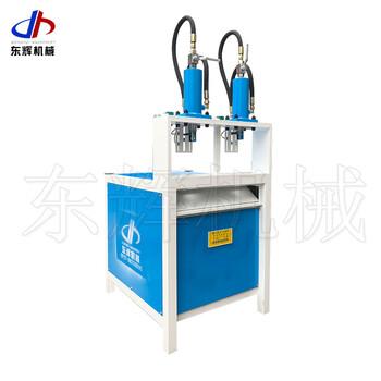 佛山市东辉机械DH653-4围栏铁管冲孔方管开孔器