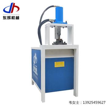 佛山市东辉机械DH754-3液压小型冲床不锈钢冲孔机