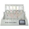 QYZL系列智能一体化蒸馏仪6位水循环