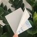 供应乳白色环保PC板抗UV防火阻燃PC板防护面屏加工