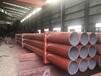 廣西鋼管螺旋管國標鋼管出口東盟鋼管廠家