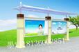 湖北荊州宣傳欄廠家小區宣傳櫥窗定制