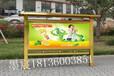 湖北黃石社區宣傳欄黃石小區公告欄黃石標牌廠家