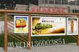 安徽宣传栏厂家陕西宣传栏厂家吉林宣传栏厂家