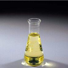 松油醇供应商,松油醇批发价格图片