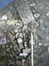 江门稀有金属回收电话图片