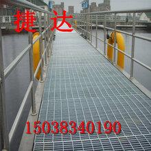 舞钢市井盖钢格板梯形市政环保钢格网异型停车场钢格栅踏步板沟盖板