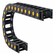 山东中赫品牌高柔拖链生产厂家电缆拖链工程拖链图片