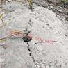 湖北岩石涨裂机液压劈裂机