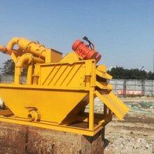 自动运行泥浆处理设备推荐厂家图片