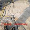 挖基础遇到硬石头炮锤打不动怎么解决