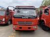 国五排放拉挖机拖车东风多利卡156马力全国联保