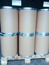 四川廠家銷售硫鋁酸鹽水泥速凝劑早強劑圖片