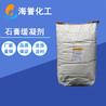 进口石膏缓凝剂