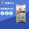 压浆剂用减水剂