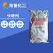 重庆供应水泥工艺品用日本电气化学快硬剂速凝剂