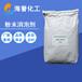 重庆供应自流平用法国EROL粉末消泡剂AP634