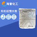 重庆供应防水砂浆用德国德固赛有机硅憎水粉P750