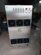 弥散式家用制氧机高原制氧厂家直销售后品质保证