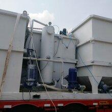 延安油田污水污泥一体化压裂返排液再利用水处理设备
