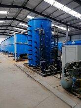 新技术处理压裂返排液出水达标油田废水回用设备