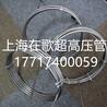 KMT高压盘管