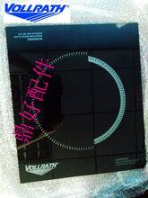 商用美国VOLLRATH嵌入式电磁炉零配件59603电磁炉玻璃面板