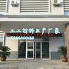 西藏自治人工湖复合膜生产厂家直销