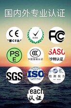 蓝?#34013;?#26426;、蓝牙音箱检测认证深圳一品检测技术有限公司