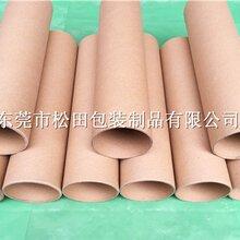 廣州紙管批發價_紙管多少錢
