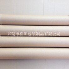 深圳紙管廠家報價,多少錢