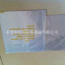 廣州收縮膜廠家_收縮膜廠家熱線