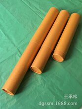 湖南沉香紙筒生產廠家