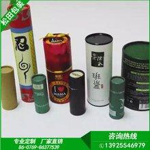 深圳紙罐銷售,廠家直銷
