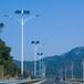 路燈太陽能價格