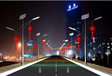 太陽能LED燈景觀燈生產廠家維修更換配件
