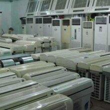蓬江二手空調上門回收,回收公司