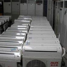 蓬江二手空調高價回收,回收熱線