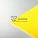 聚碳酸酯PC耐力板