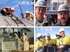 新西兰招聘弱电工年薪30万以上