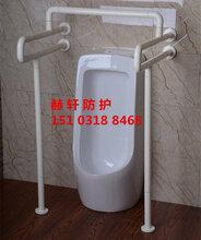 卫生间尼龙不锈钢扶手A萧县卫生间尼龙不锈钢扶手A卫生间扶手厂家图片