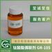 鋁酸酯鈦酸酯硅烷丁酯丙酯偶聯劑