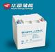 華富蓄電池6-GFM-2412V24AH廠家直銷