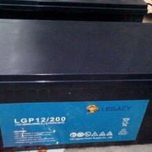原装正品英国狮克蓄电池LGP12/18UPS专用蓄电池包邮特价