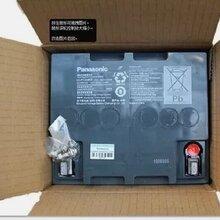 松下蓄电池LC-Y1238ST工业应急电源专用免维护电瓶包邮报价