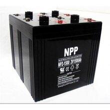 NPP耐普蓄电池NP2-1500铅酸免维护蓄电池2V1500AH电厂电源专用