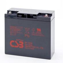 CSB蓄电池GP1226012V26AH电瓶CSB铅酸蓄电池正品保证特价包邮