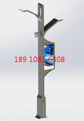 慧路灯城市充电桩灯杆监控头系统wifi无线网太阳能